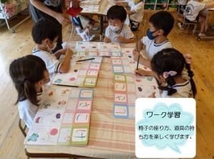 字や線の書き方、正しい姿勢を学びます